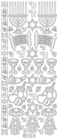 1142s - Jewish Designs - silver - Starform Stickers
