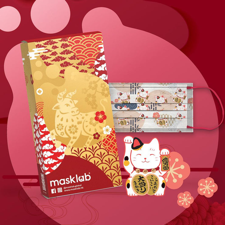 Lucky Cat Adult 3-ply Surgical Mask 2.0 (Box of 10, Year of the Ox Special Edition)