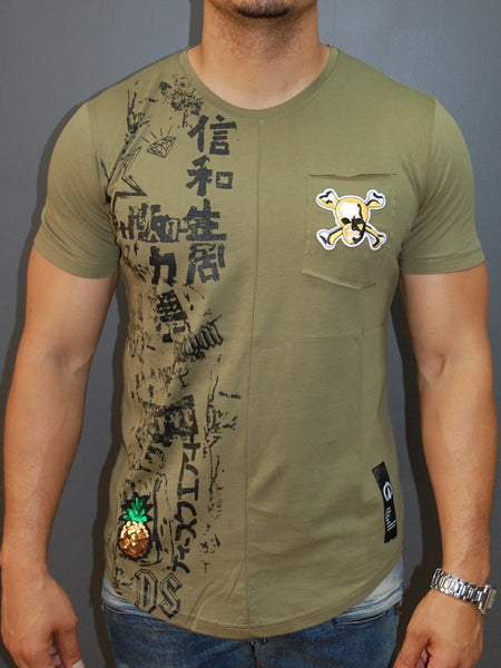 N&R Men Chinese Graffiti  T-shirt - Army Green