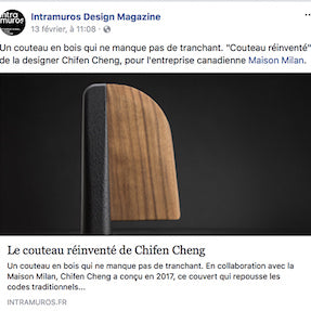 Intramuros Design Magazine / 2018 / France