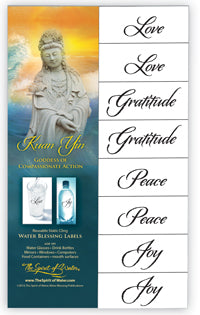 Kuan Yin Blessings