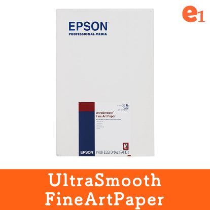 【EPSON】Ultra Smooth Fine Art Paper-e1大判プリント【写真展品質の超高精細印刷サービス】