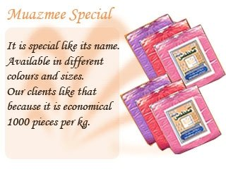 Muazmee Special ( t-shirt ) Plastic Hand Bags