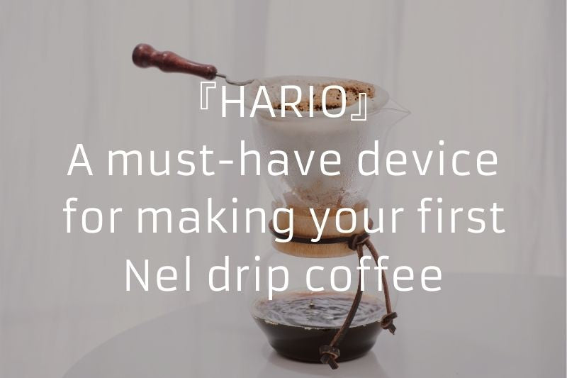 『HARIO』- A must-have device for making your first Nel drip coffee