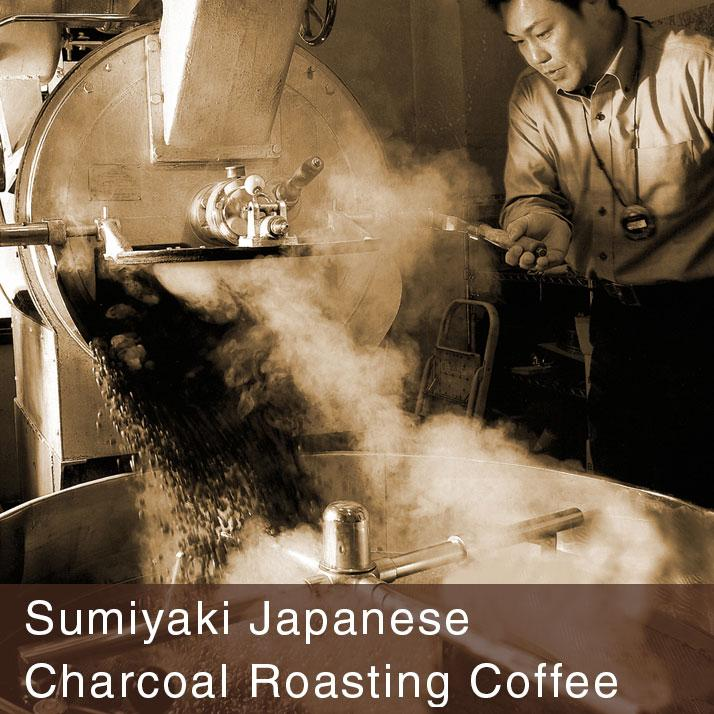 Sumiyaki Japanese Charcoal Roasting Coffee