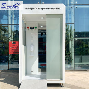 Superwu 2021Automatic quick temperature measurement alarm and disinfection fogging all-in-one machine