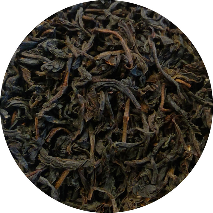 Ceylon Black Tips, Orange Pekoe, Organic