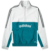Adidas Light Grey/Green Archive Track Jacket