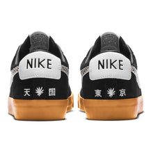 "Load image into Gallery viewer, Nike SB ""Blazer Low GT"" // Wacko Maria"