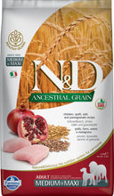 Load image into Gallery viewer, Farmina N&D Natural and Delicious Ancestral Grain Medium & Maxi Chicken & Pomegranate Adult Dry Dog Food