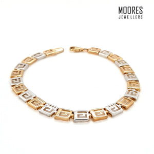 9ct. White & Yellow Gold Byzantine Bracelet