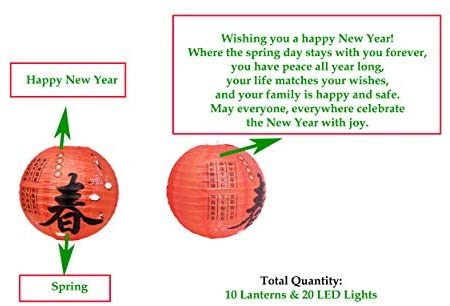 Mudra Crafts Paper Lanterns with Led Lights Included, Chinese Japanese Decorative Round Hanging Lamps (Lunar Chinese New Year Red)