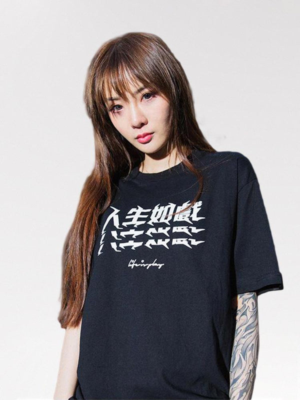 T-shirt Streetwear Bad Habit