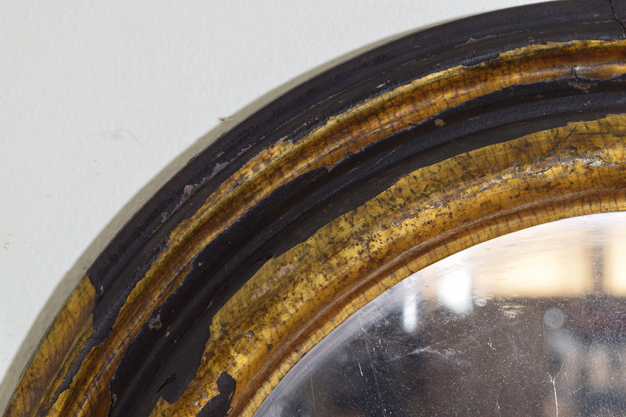 Round Parcel-Gilt and Rolled Silver Mirror