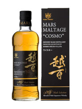 "Load image into Gallery viewer, Mars Maltage ""COSMO"" Blended Malt Whisky"