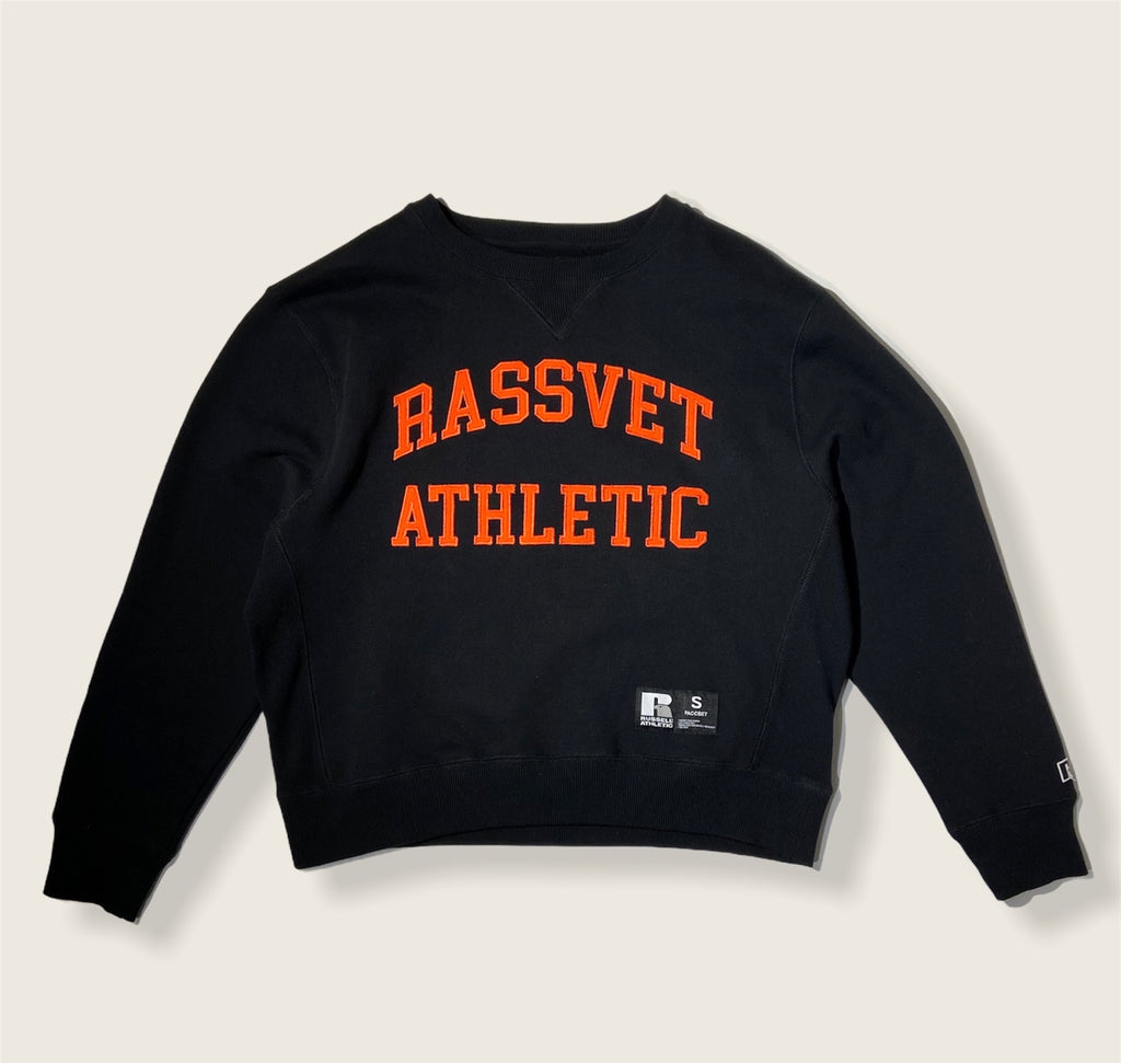 Paccbet Russel Athletic College Sweater