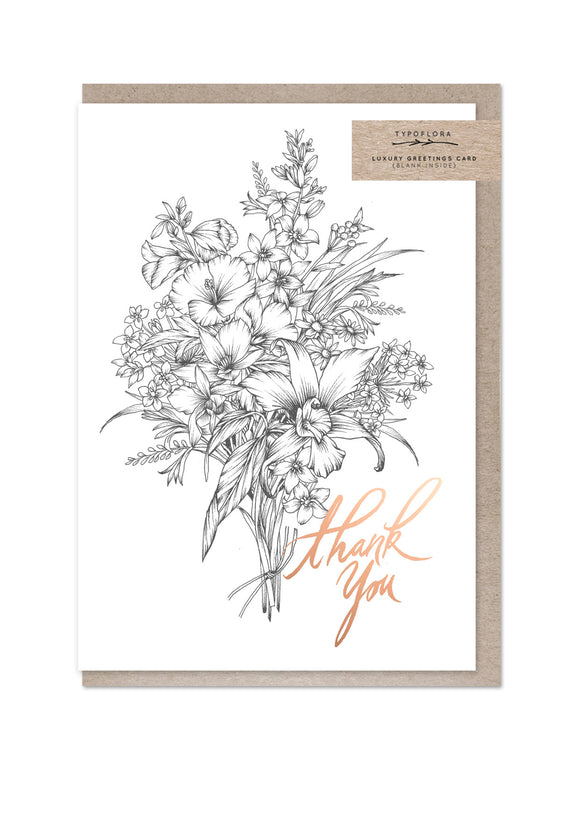 Gorgeous greeting card with black and white outlined floral illustration and rose gold finish from unique gift shop have you met charlie in adelaide south australia