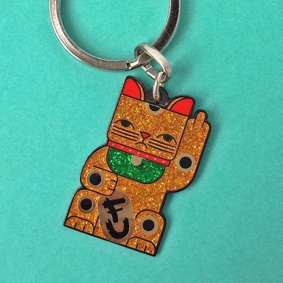 Amar & Riley Keychain - Goodbye Kitty from have you met charlie a gift shop with Australian unique handmade gifts in Adelaide South Australia