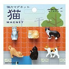 Magnet Sets
