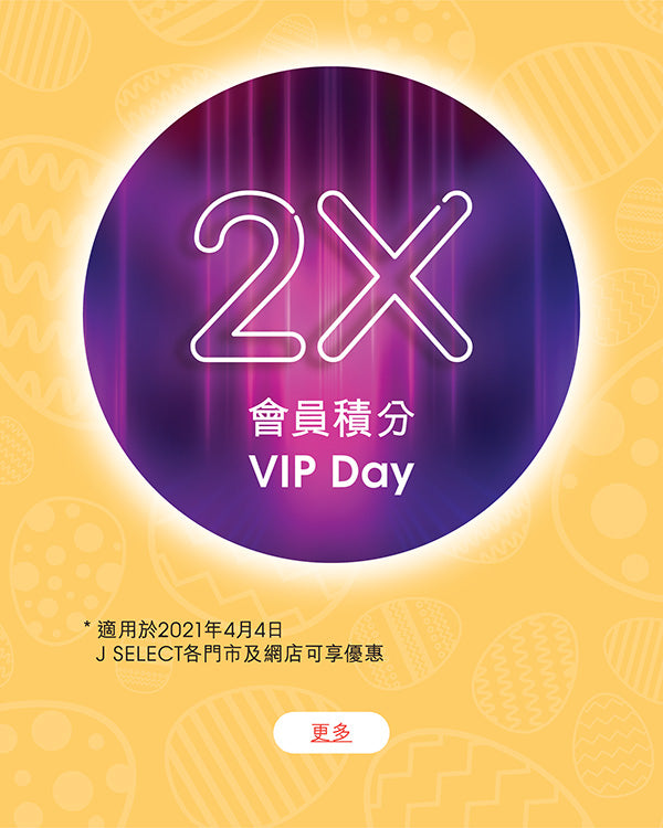 J SELECT Happy Easter Sale 19 Mar -  11 Apr 2021 - J SELECT VIP day double jrewards