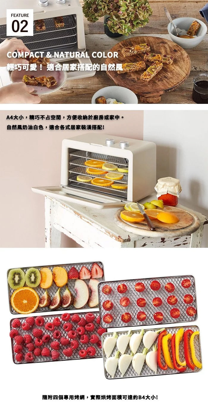 recolte food dryer