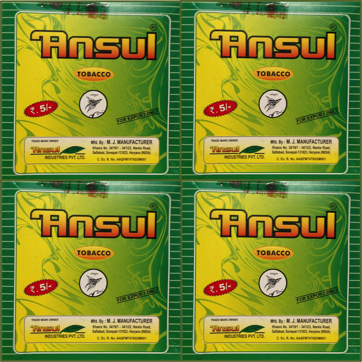 4 Boxes. Ansul Tobacco. 12x13g Each.