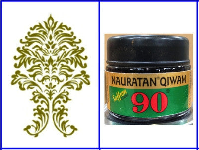 1 Can Baba Navratan Qiwam Luxury Tobacco. Saffron Blended 50g Ea. Fresh October 2016