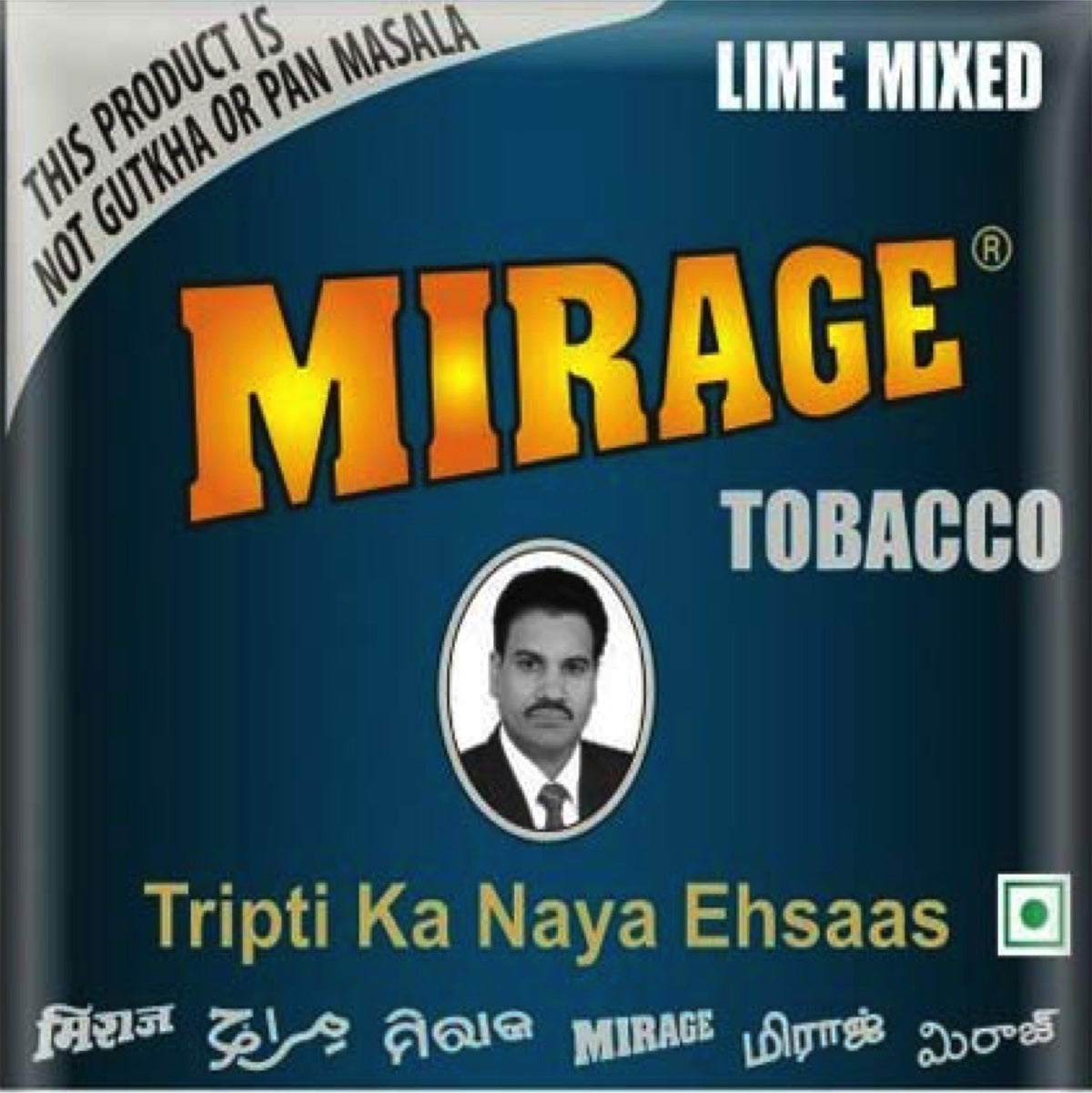 ONE Box Mirage Blue Tobacco in Plastic Pack 30 x 20g Each