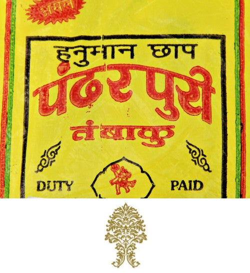 1 Bag (20 pouches 4gm each) Panderpuri Tobacco
