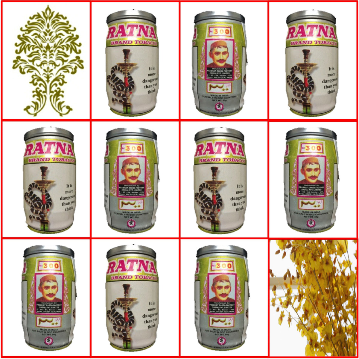 Number ten cans for sale - 10 Cans Ratna 300 Aroma Rich Tobacco 50g Ea Aug 2015