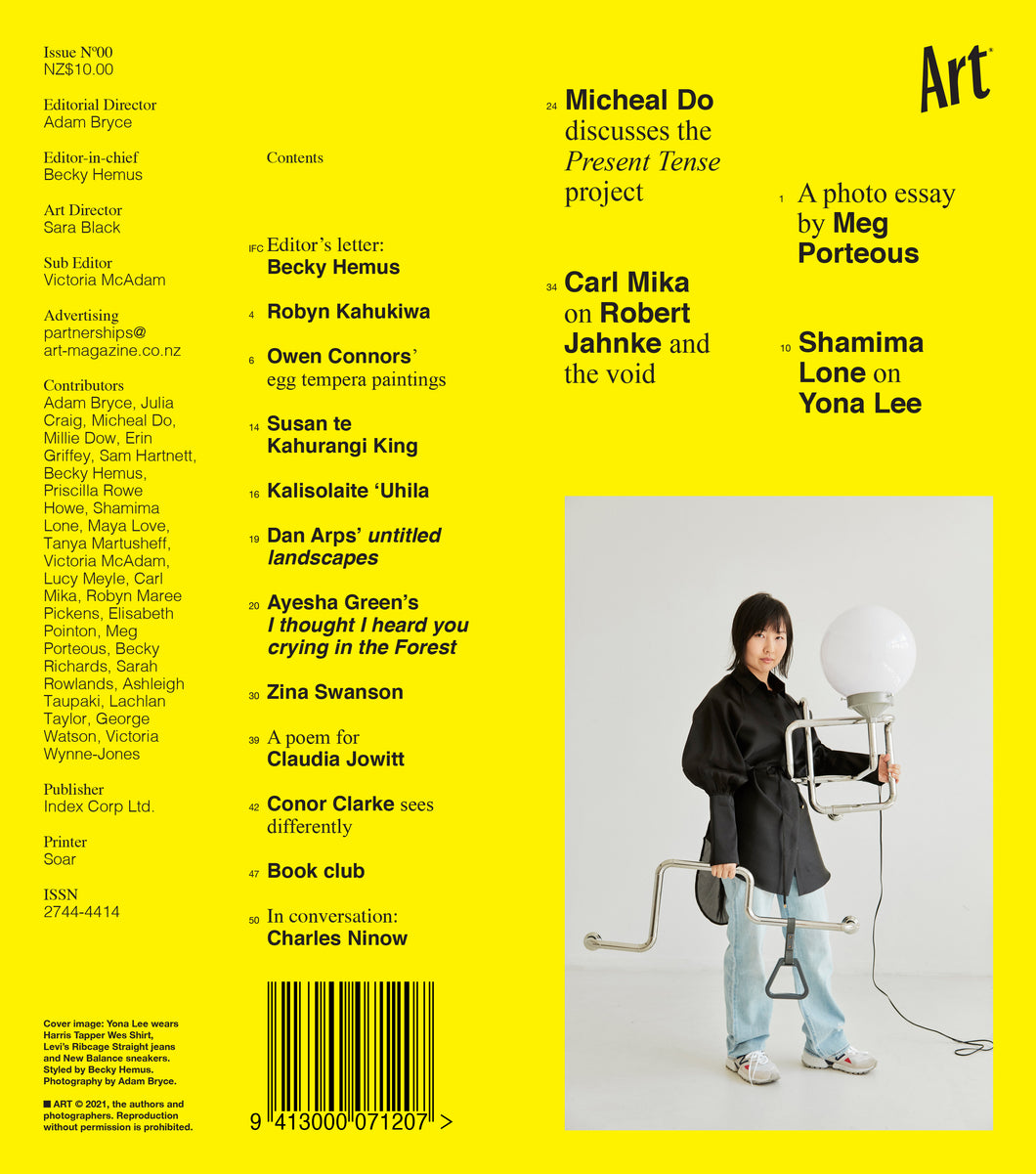 ART — Annual Subscription (4 Issues)