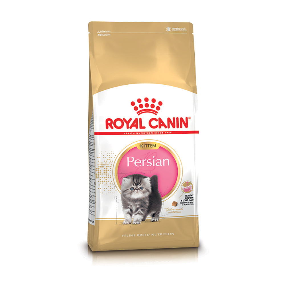 Royal Canin Persian Dry Kitten Food