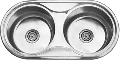 860 X 440 Oval Drop In Sink