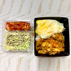 Bulgogi Box(Spicy, Pork)
