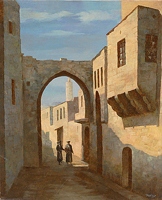 Trabish - street in the old city