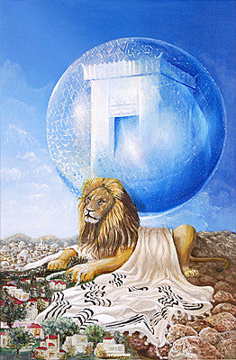 Zeira - Lion of Judah - the third Temple