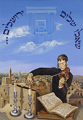 Chaisman - fiddler by the Kotel