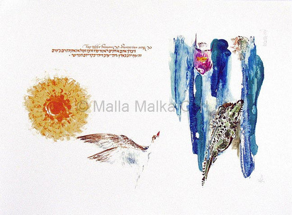 Malla Carl - 5th Day of Creation