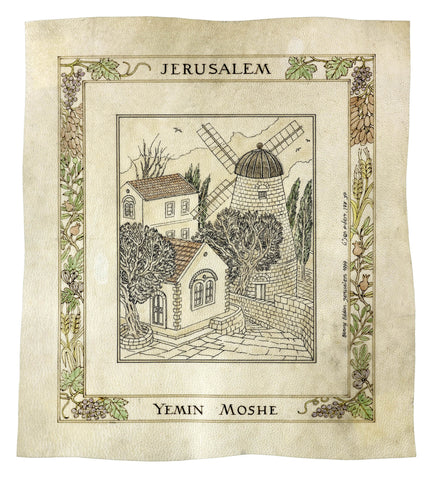 Benny Eden -  Yemin Moshe with Graphic