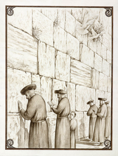 Trabish - praying at the Western Wall