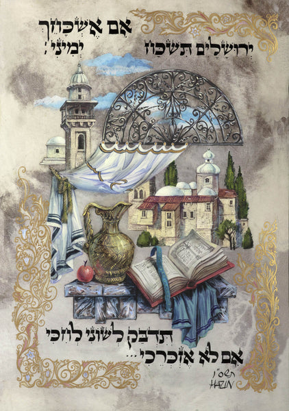 Chazin - If I forget you Jerusalem