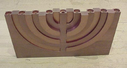 Zelig Segal - Chanukah Scupture