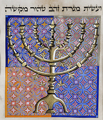 Chazin - Golden Menorah