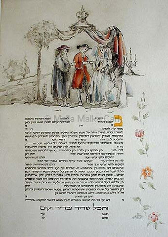 Malla Carl - Dutch Portugese Ketubah Etching