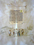 Malla Carl - Badeken Ketubah - Original on Parchment