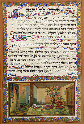 Pauker - Kiddush