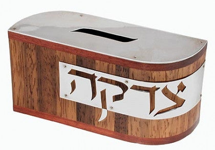 The Yod Tzedaka box