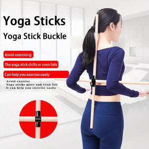 2pcs/set Open Shoulder Indoor Sports Back Correction Comfortable Stretching Tool Yoga Sticks Multifunction Body Shaping Gymnasts
