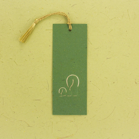 Elephant Dung Paper Bookmark Green With Tassle