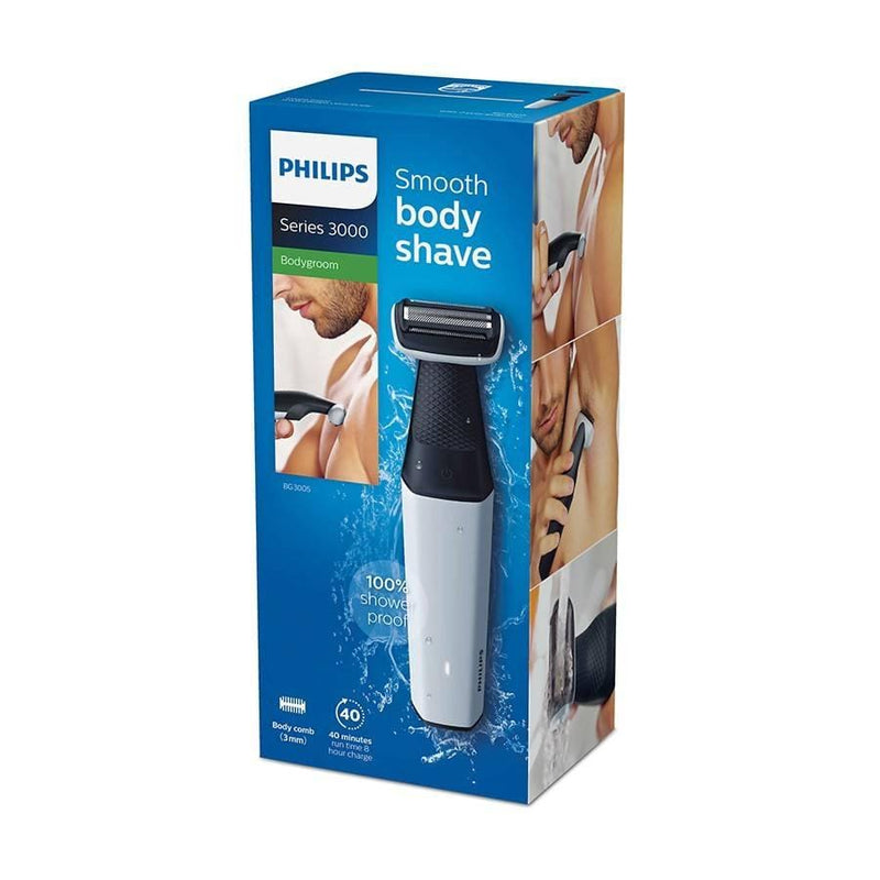 Body Shaver in Pakistan